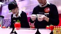 2014晶花杯中国创意饮品大赛总决赛花絮