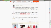 网上购物在线购物网站推荐--好爱您购物网