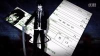 【青之驱魔师】蓝色火焰继承的意志【MAD】
