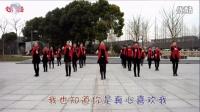 川沙广场舞-冬天里的一把火-皇廷舞蹈队