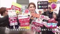 """萝莉说美女 第一季 娇弱Q弹""""糯米糍""""昆凌 19"""