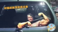 视频: 欧亿直属总代53260_标清