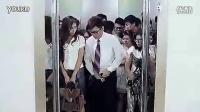 【搞笑视频】电梯超重怎么办_标清