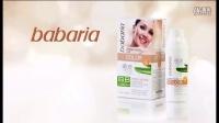 芭碧儿西班牙语广告赏析