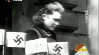 希特勒的魔鬼建筑师