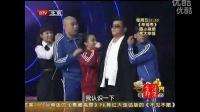 王小利、刘小光、程野、宋小宝小品搞笑大全《招聘演员》