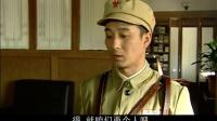 东方红1949 25