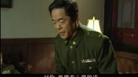 东方红1949 32