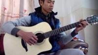 【琴友】吉他指弹《布拉格广场》(视频)