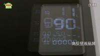 康之源健康商城(tyhh620) 鱼跃家用制氧机老人孕妇氧气机YU300
