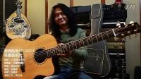 陈磊演示SurfCity瑟弗斯帝签名款吉他-森海乐器培训中心石家庄总代