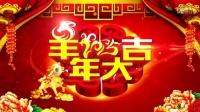 2015春节拜年祝福动画视频边框EDIUS模版02