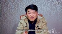 """牛逼!高级屌丝秒杀高学历""""人才""""雄霸职场 快乐研习社20150120"""