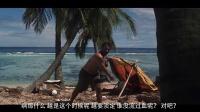 世界上最孤独的快递哥 46