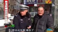 小宫说道:我没听明白你什么意思(视频) - 小宫说道 违法