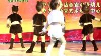 幼儿情景剧《好孩子要诚实》金雀双语幼儿园
