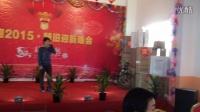 2015年深圳陶氏水处理集团年会(二)