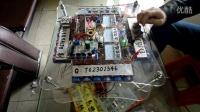 新能源-永磁发电机,自循环 自由能源 成品