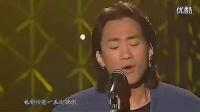 我是歌手第二季 黄家驹出场引全场歌迷尖叫_标清_标清