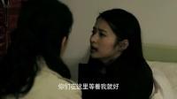 千山暮雪续集 03