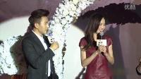 《千金女贼》刘恺威吻戏:我比钟汉良更温柔
