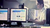 SPC金融投资集团宣传片