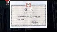 911聚氨酯防水涂料价格 品牌 厂家 广州台实防水