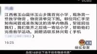 博远重要提醒:东宁微信圈里的陷进