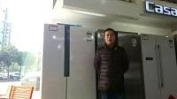 长沙中心岳阳汨罗区域冰冷BU马松斌海尔对开门冰箱521视频讲解