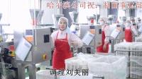 2015年哈尔滨公司拜年视频