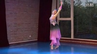古典舞(女子独舞)《爱莲说》