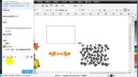 [PS]ps教程 平面设计教程 photoshop基础入门视频教程 2015贺新春