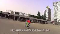 视频: 66mtb自行车教程-抬前轮,后轮滑_标清