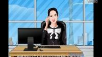 中国银行 创意动画制作 Flash动画设计 广州形动动漫