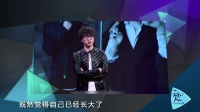 """华晨宇拒绝称""""小鲜肉"""" 期待恋情: 遇到喜欢的人就谈恋爱 150124"""