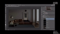 [PS]vray渲染元素合成视频教学Multipass Compositing in Photoshop - Vray