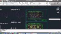 02 整理CAD辅助文件