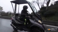 PIAGGIO MP3 下雨天也可以享受骑行的摩托车