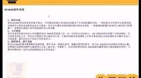 3dmax建筑三维效果图教程3dsmax视图控制MAX2012学习软件指导