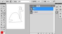 ps全套教程第71路径描边入门基础教程从零开始学手绘抠图调色后期磨皮合成人像处理美工平面设计基础课程下载图片处理软件