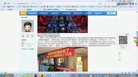 奇葩!庆典网报道富二代为尚丰国际娱乐