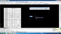 CAD绘图快捷键