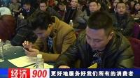 视频: 移动互联网全民O2O招商会举行
