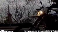 2015 KTM 500 EXC SIX-DAYS