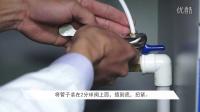 家用净水器安装视频,法兰尼02纯水机安装指导