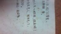 倒垃圾捡到王俊凯和女友写的信