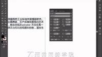 AI教程_AI基础入门 字符面板(1)
