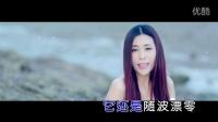 刘炫颉-漂流瓶 红日蓝月KTV推介