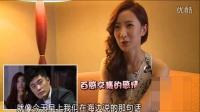 曝陈赫许婧并未离婚 疑似已经怀孕八个月