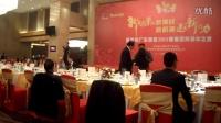 2015广东商会名玉门珠宝董事长史江明和世界环球小姐冠军赵怡然主持年会